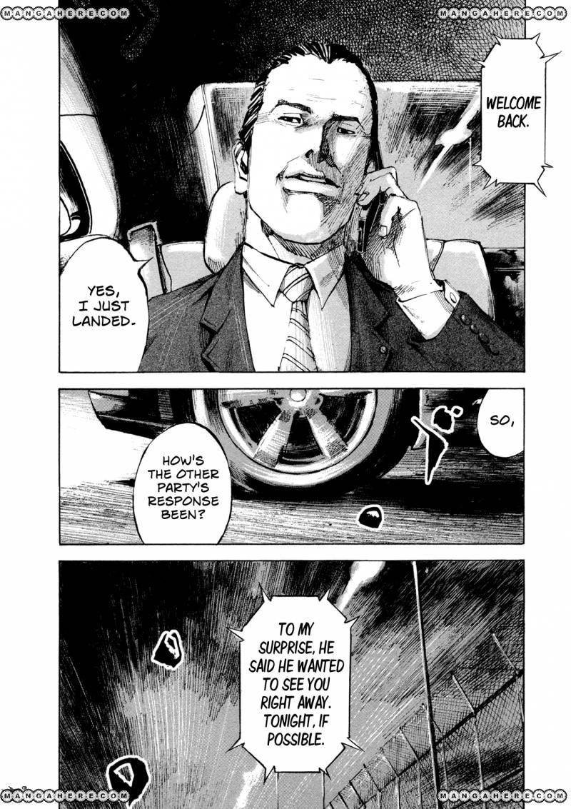 Hito Hitori Futari 16 Page 4