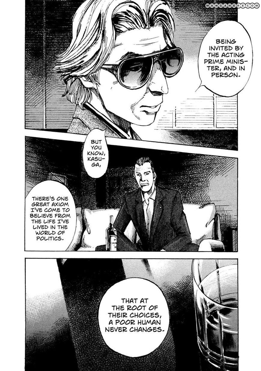 Hito Hitori Futari 18 Page 2