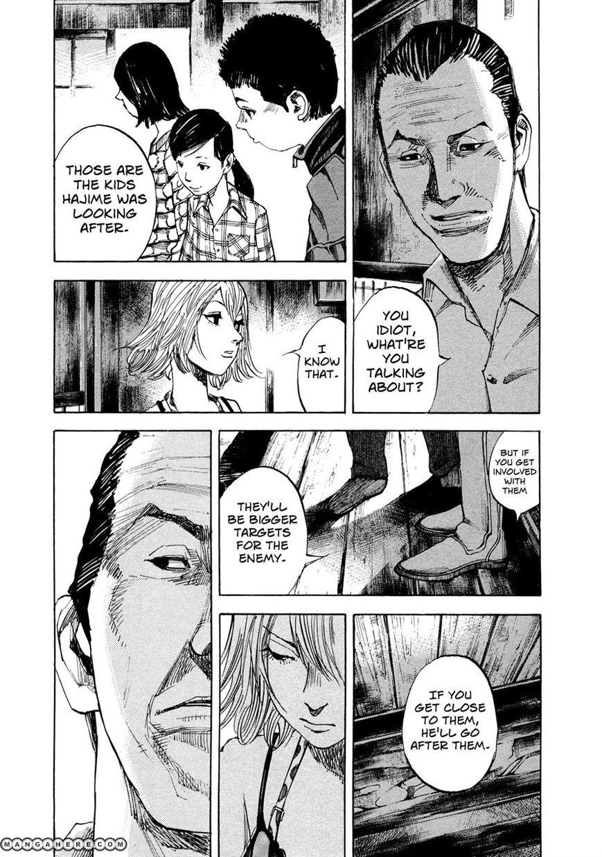 Hito Hitori Futari 28 Page 3