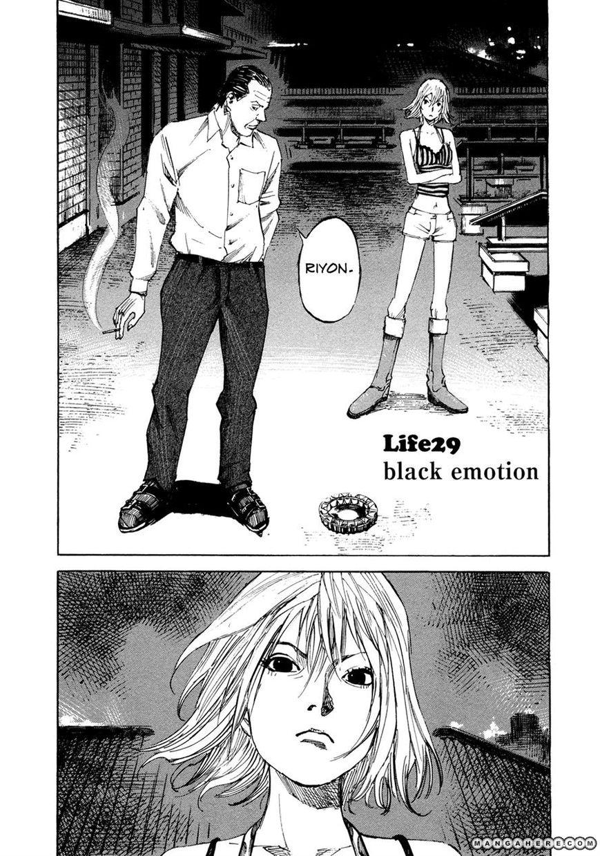Hito Hitori Futari 29 Page 2