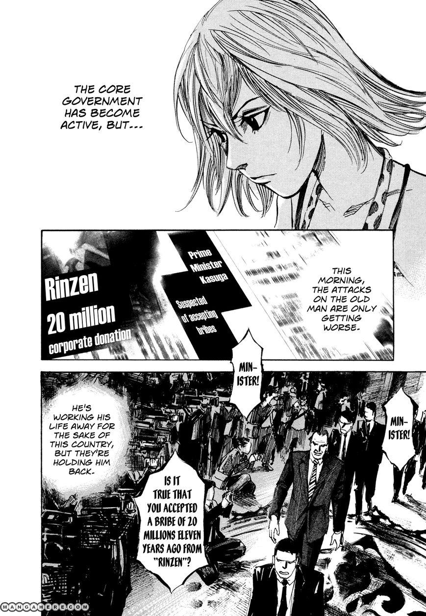 Hito Hitori Futari 34 Page 2