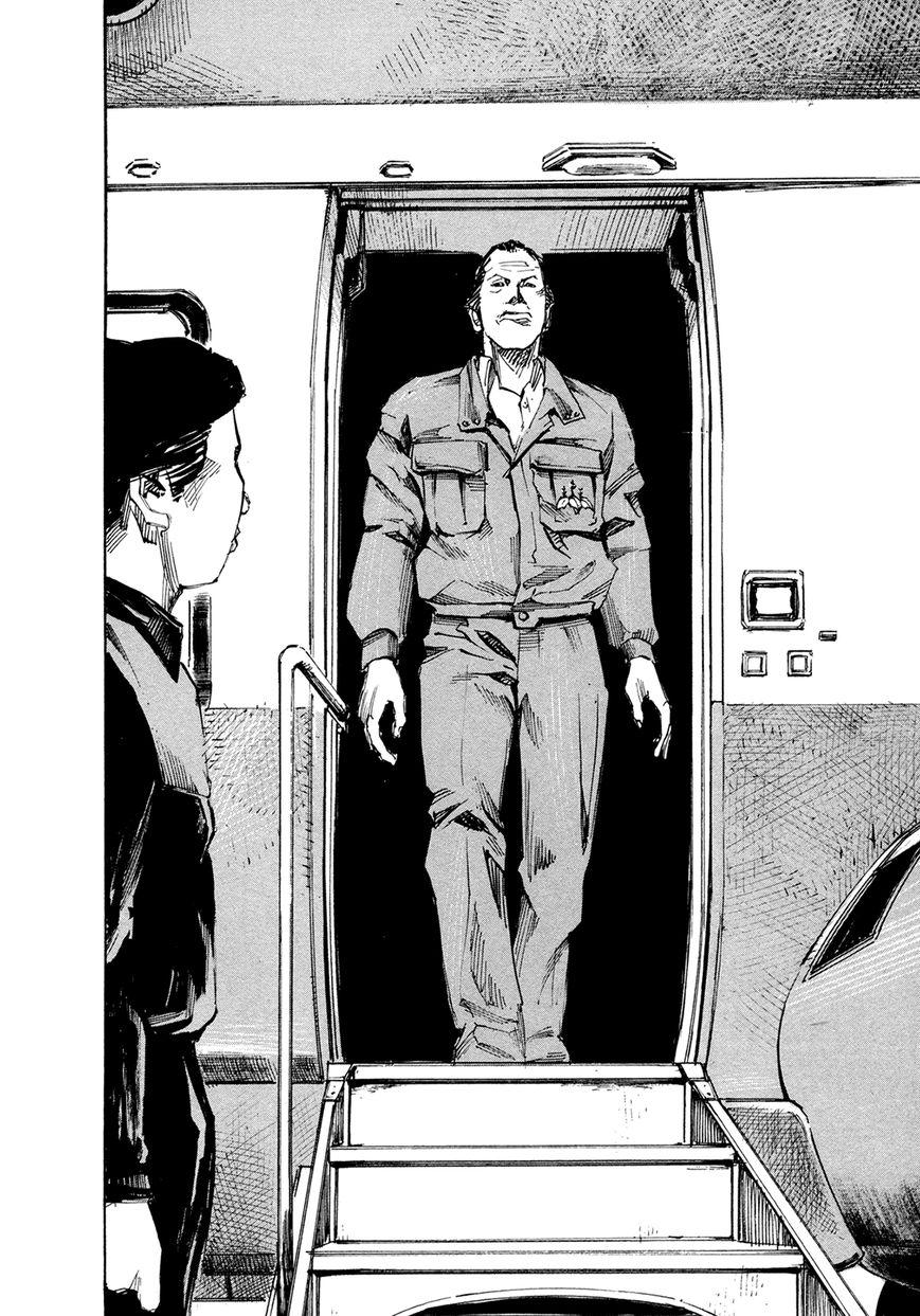Hito Hitori Futari 42 Page 2