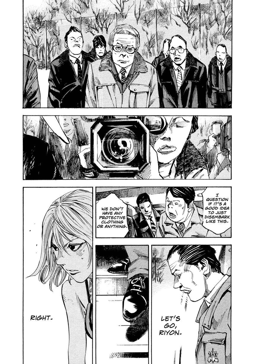 Hito Hitori Futari 42 Page 3