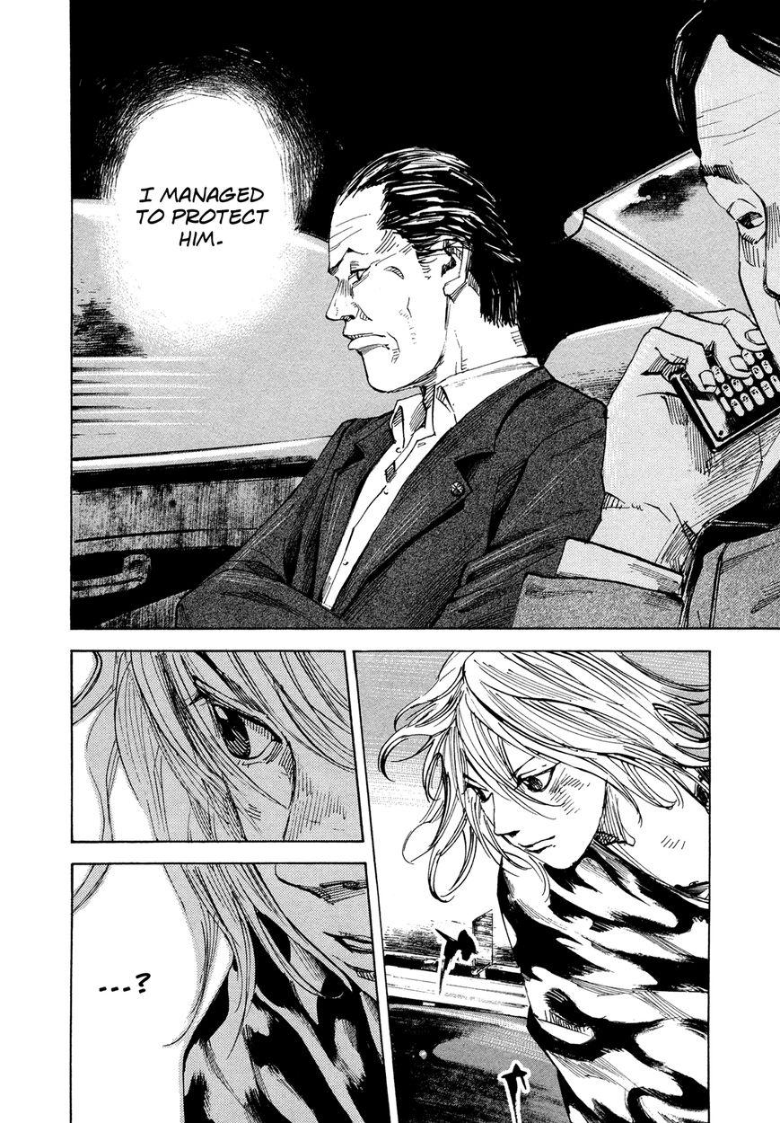 Hito Hitori Futari 48 Page 2