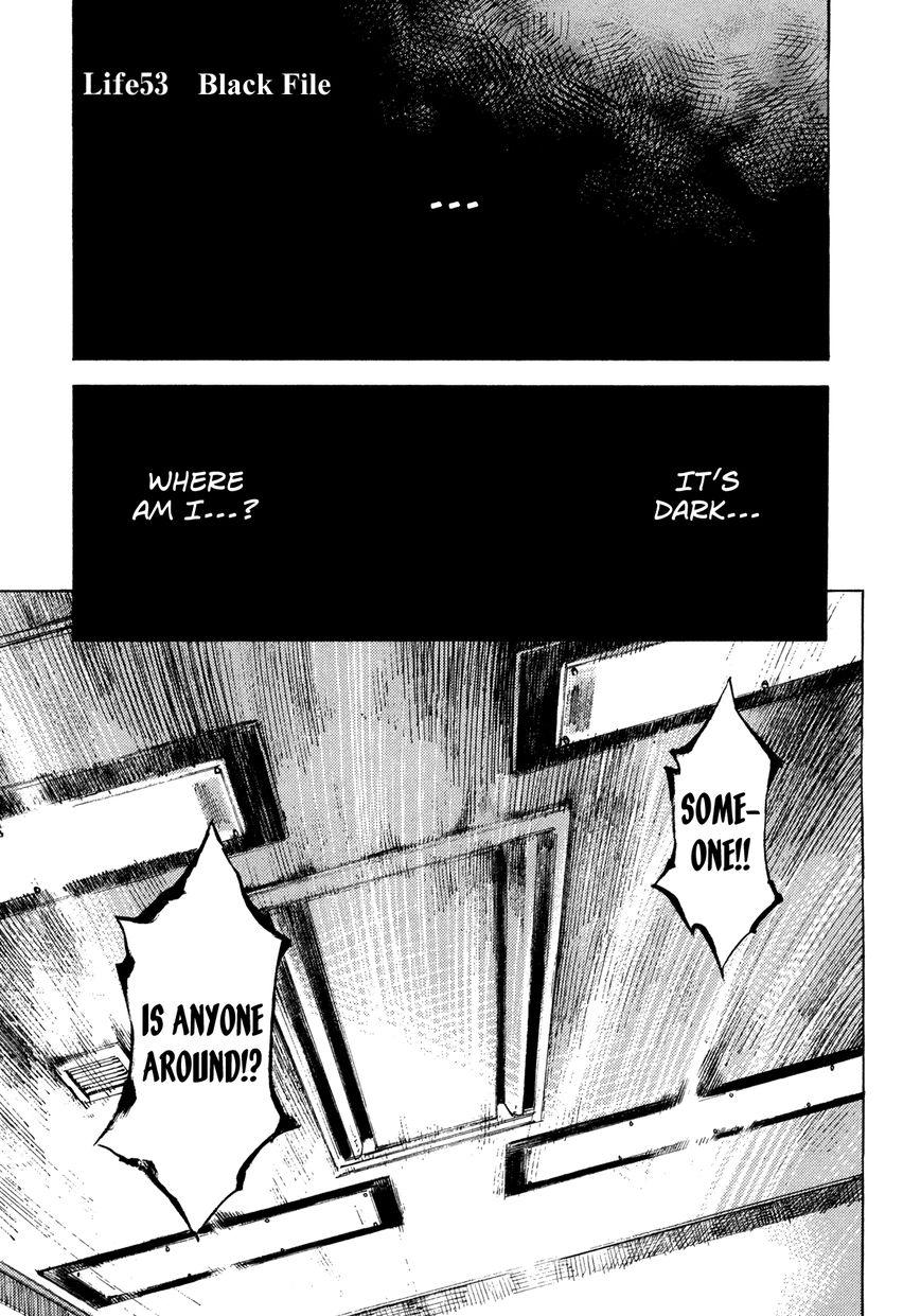 Hito Hitori Futari 53 Page 1