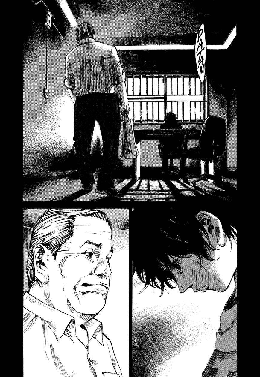 Hito Hitori Futari 55 Page 2