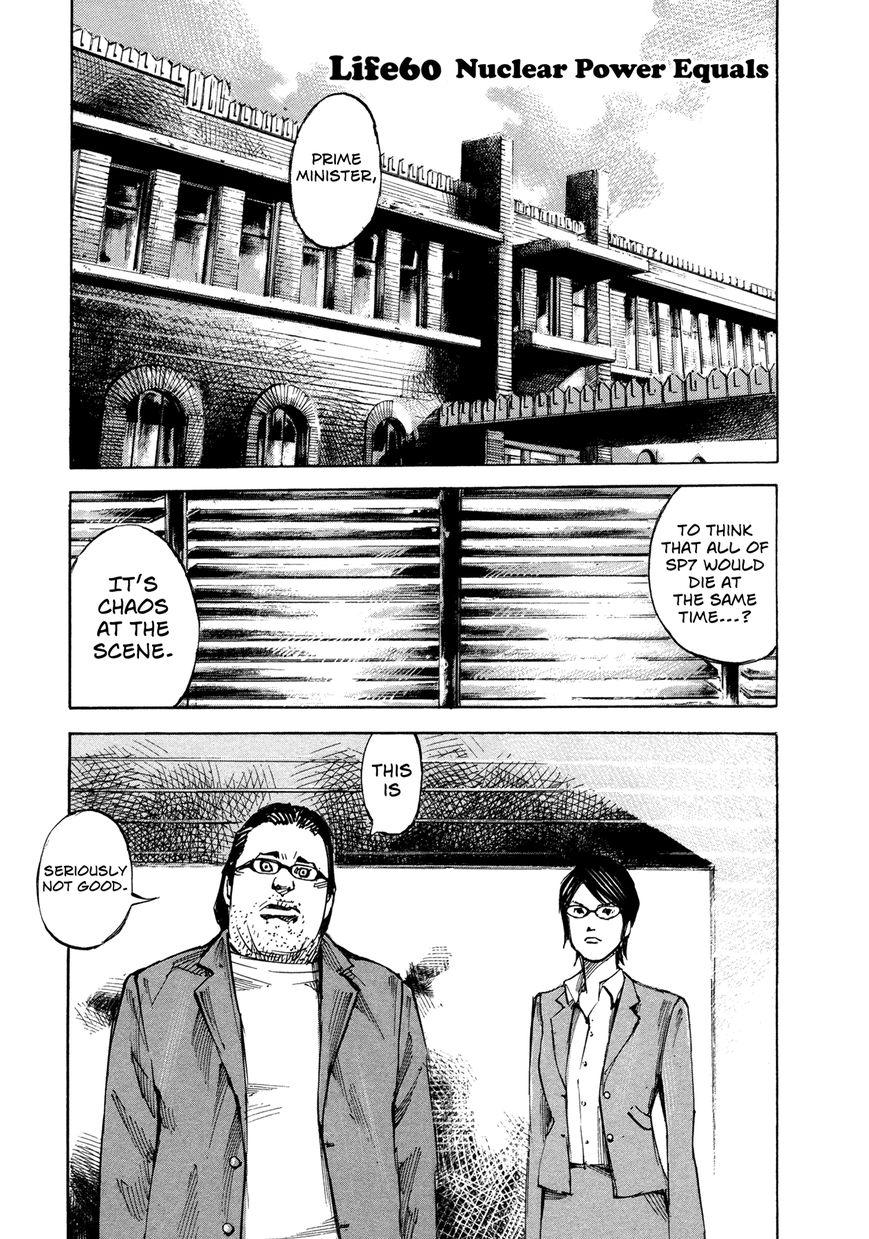 Hito Hitori Futari 60 Page 1