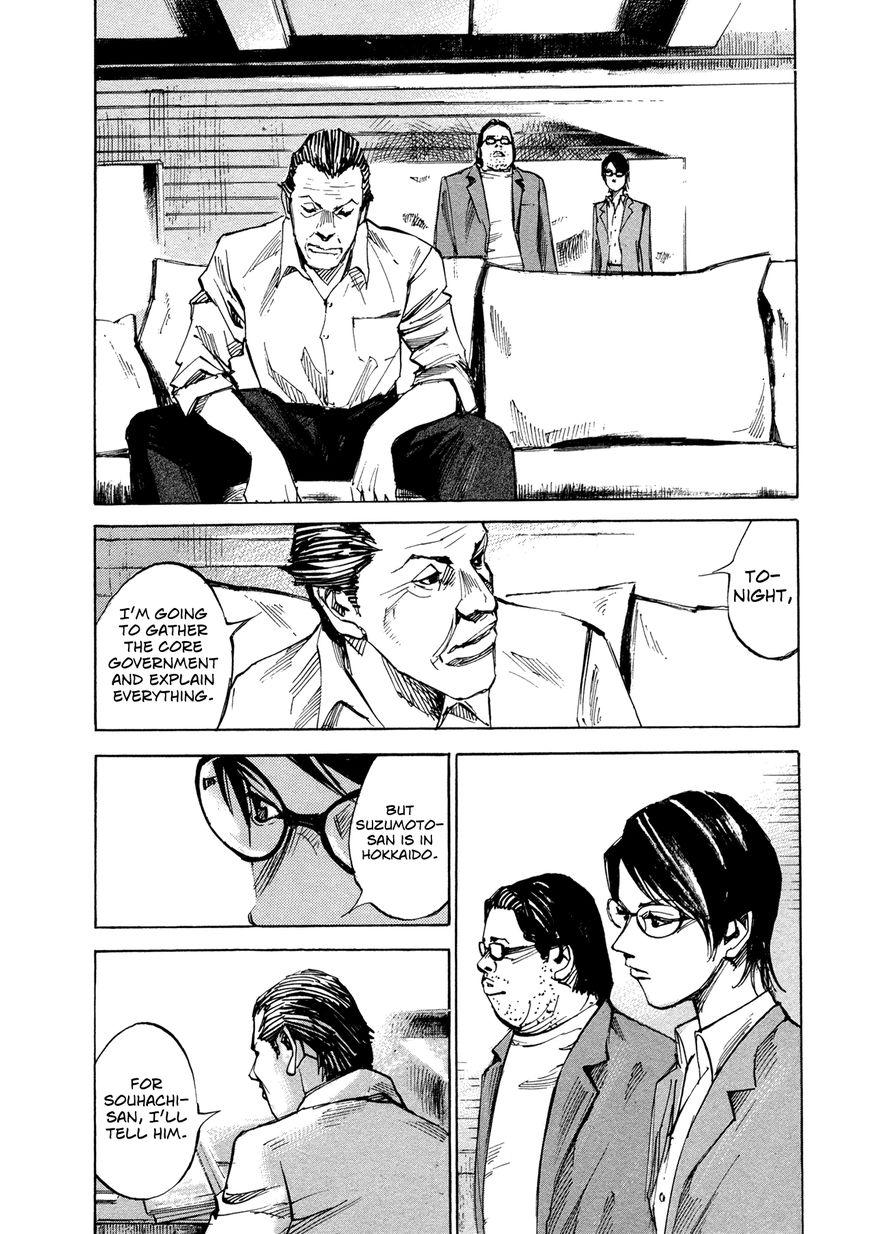 Hito Hitori Futari 60 Page 2