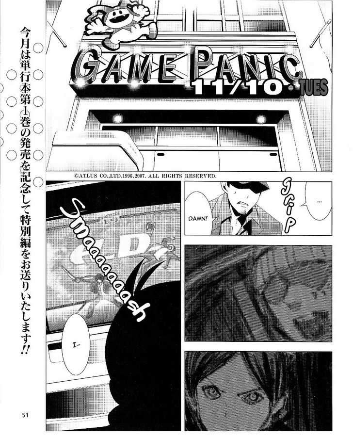 Persona 3 7.5 Page 2