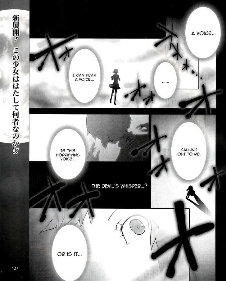 Persona 3 9 Page 2