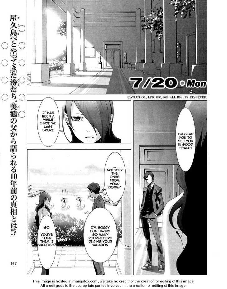 Persona 3 15 Page 2