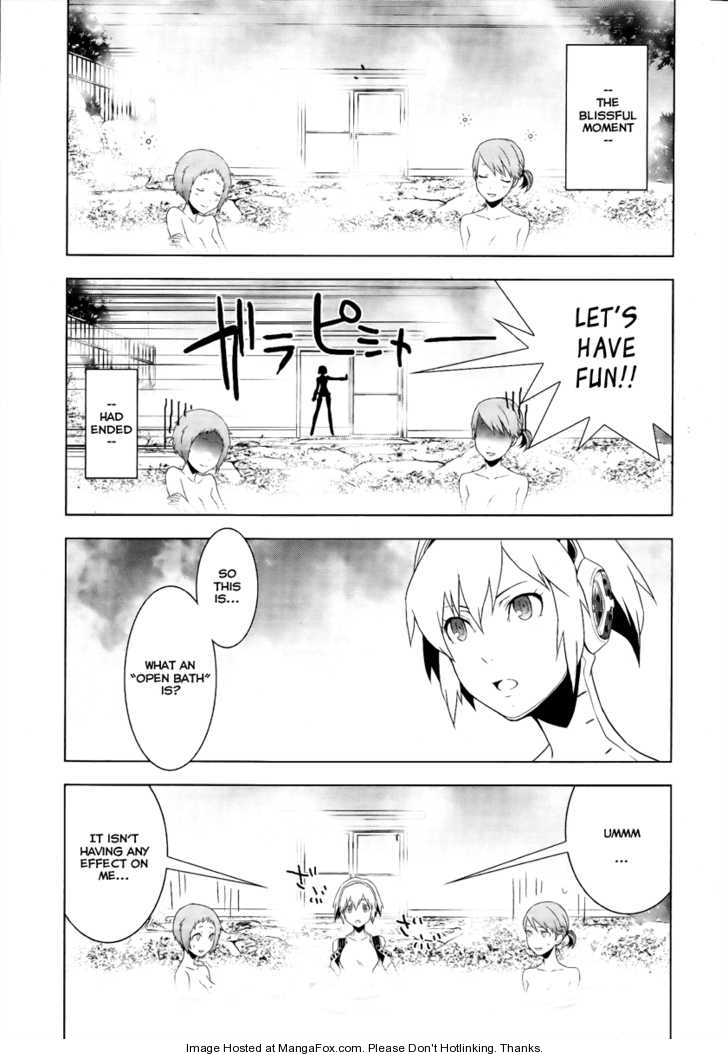 Persona 3 18 Page 3