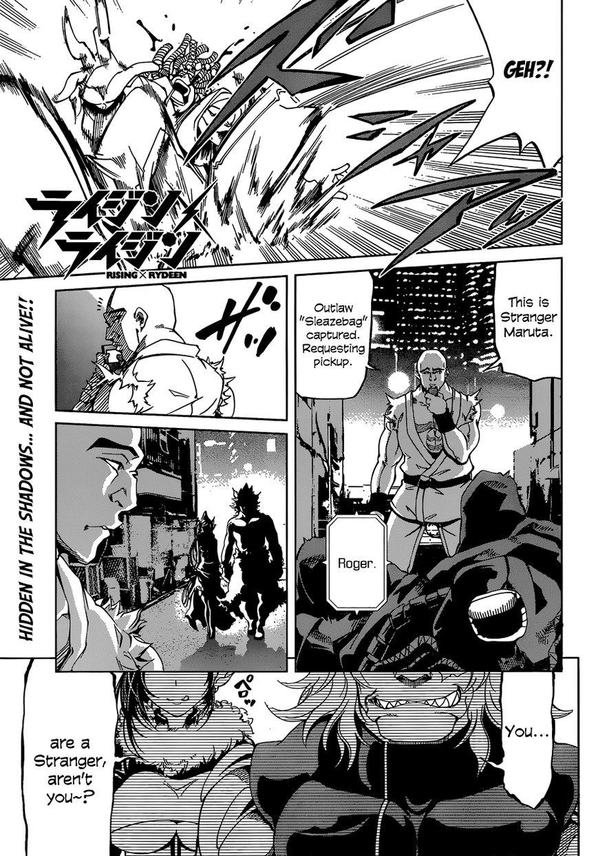 Rising x Rydeen 14 Page 2