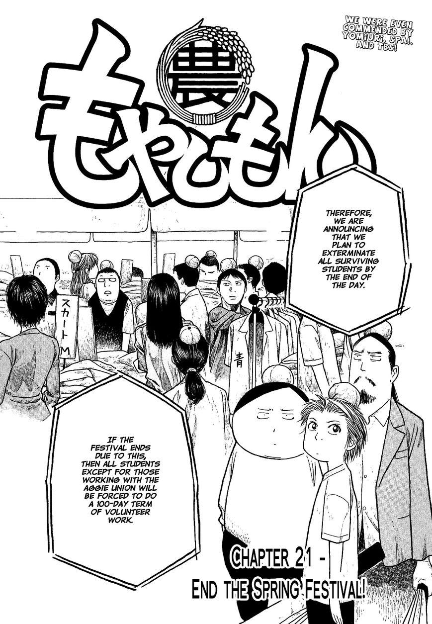 Moyashimon 21 Page 2
