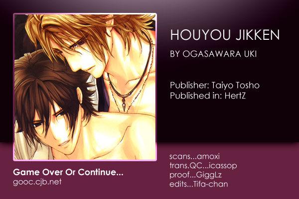 Houyou Jikken 1 Page 2