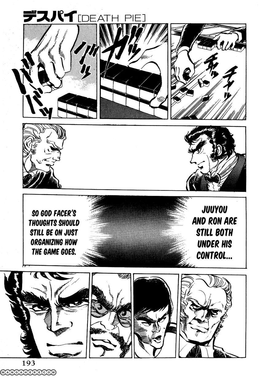 Desupai 8 Page 5