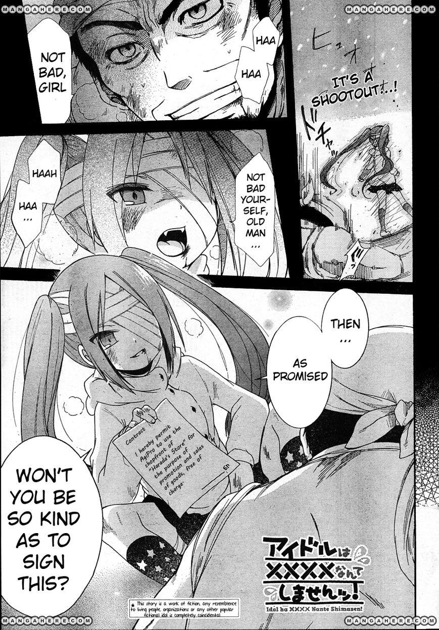 Idol wa xxxx Nante Shimasen! 5 Page 1