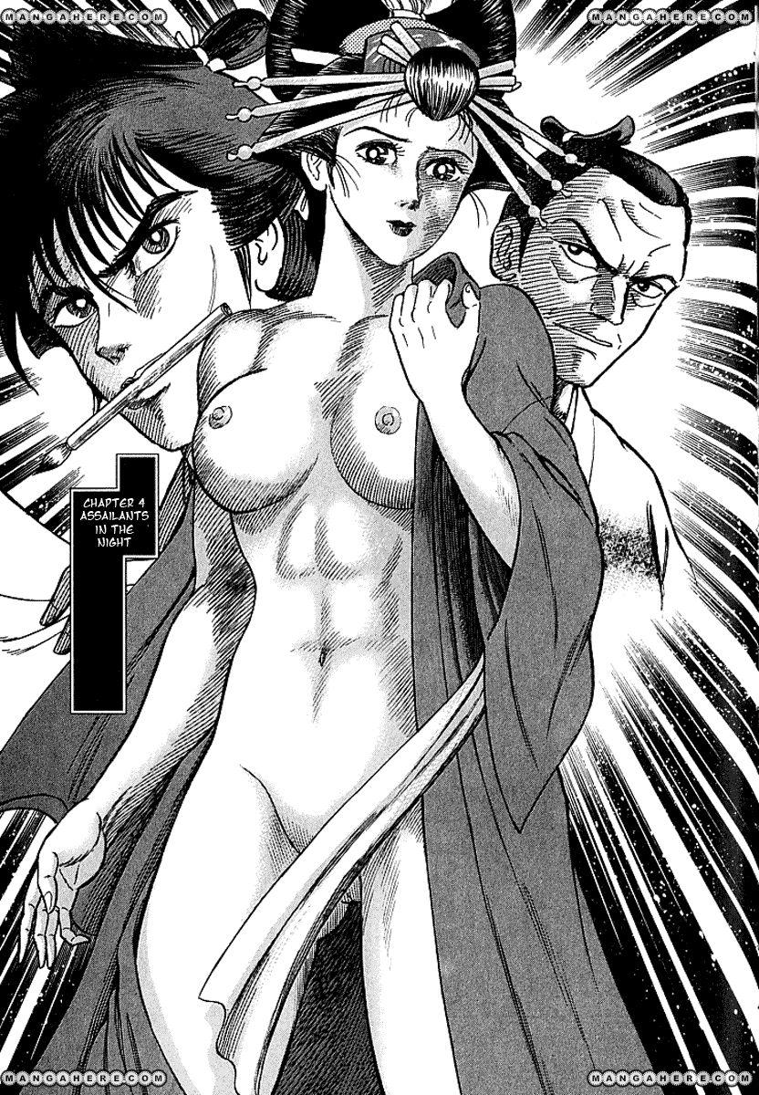 Mugen Utamaro 4 Page 1