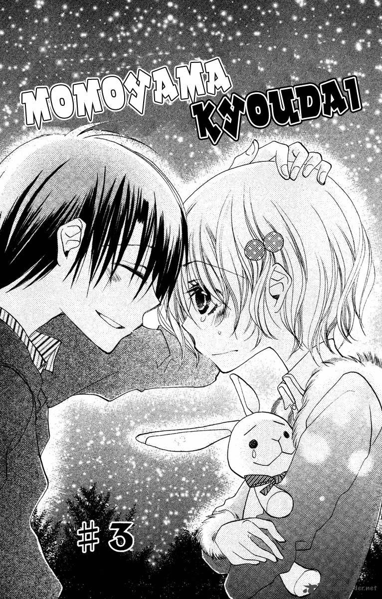 Momoyama Kyodai 3 Page 2