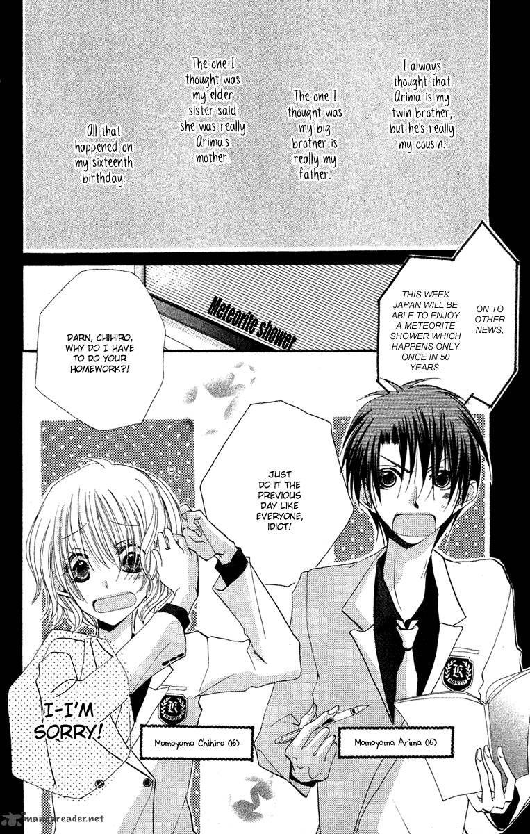 Momoyama Kyodai 3 Page 3