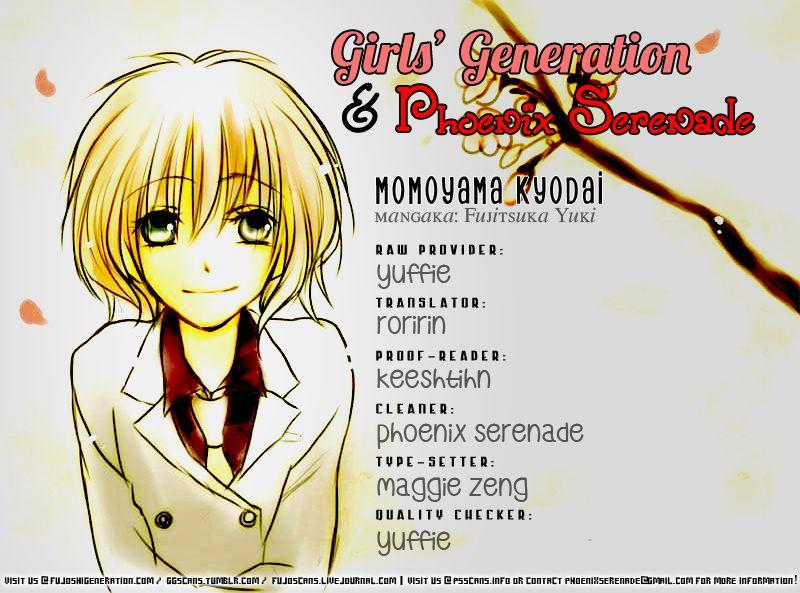 Momoyama Kyodai 6 Page 1