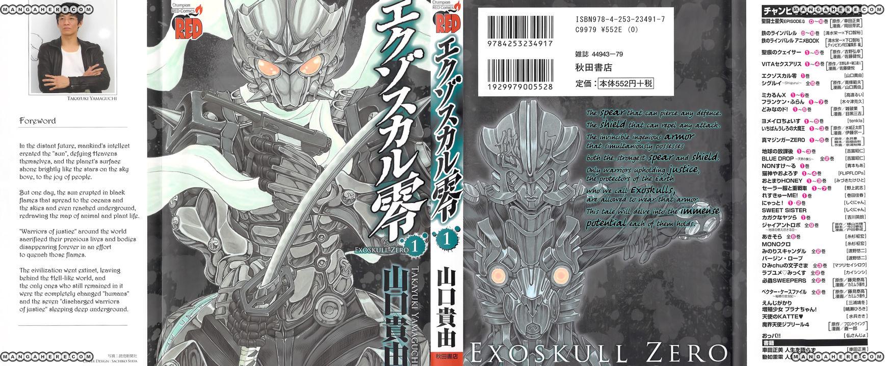 Exoskull Rei 1 Page 1