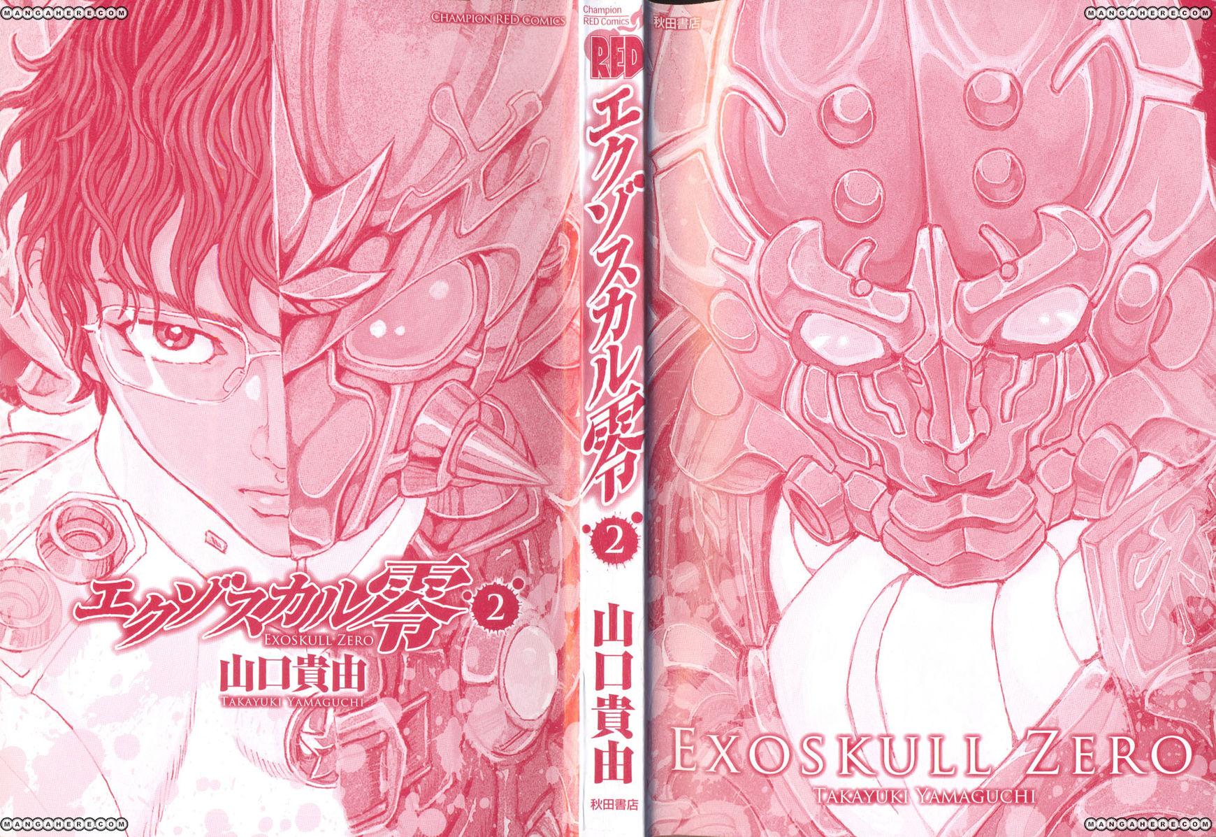 Exoskull Rei 8 Page 3