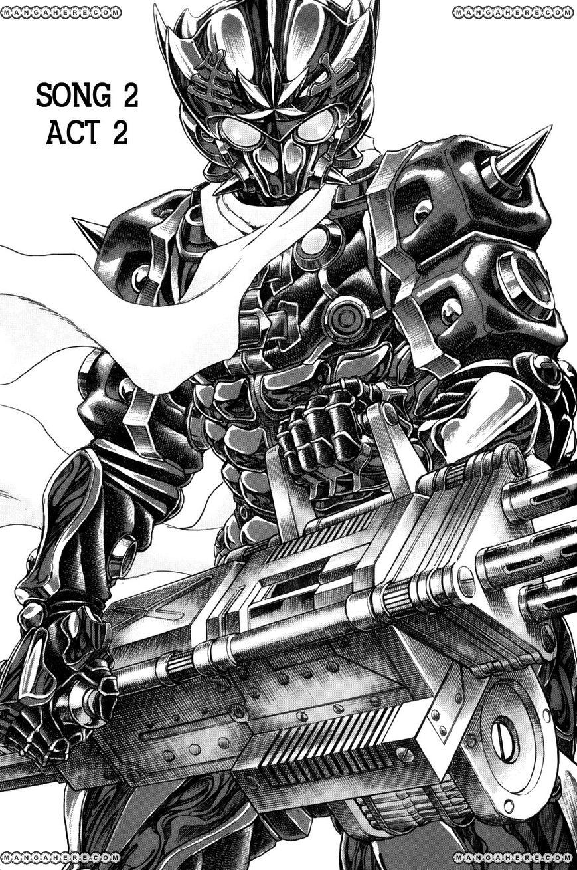 Exoskull Rei 11 Page 1