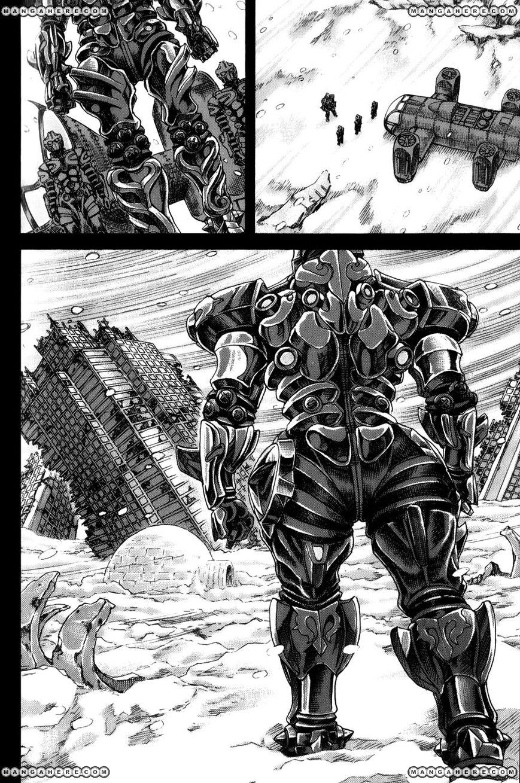 Exoskull Rei 14 Page 2