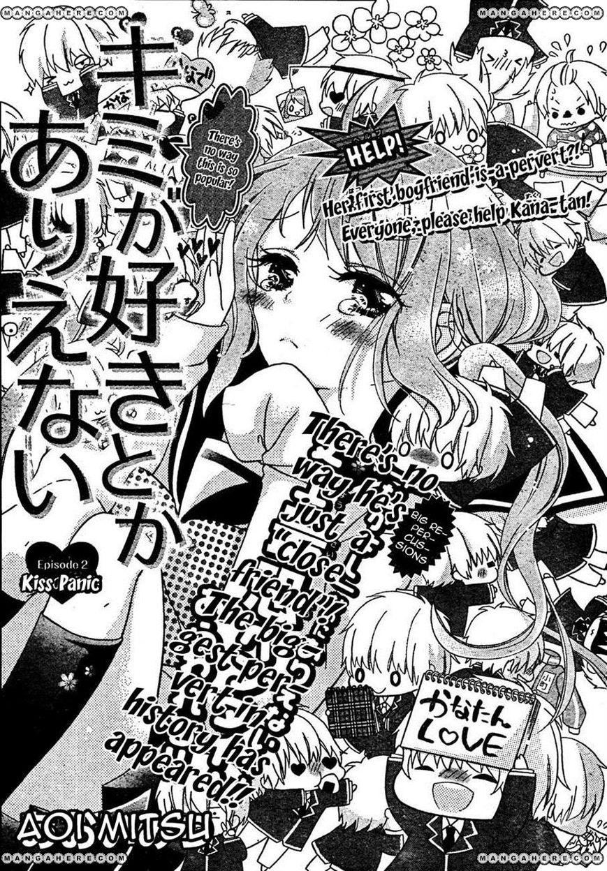 Kimi ga Suki toka Arienai 2 Page 1