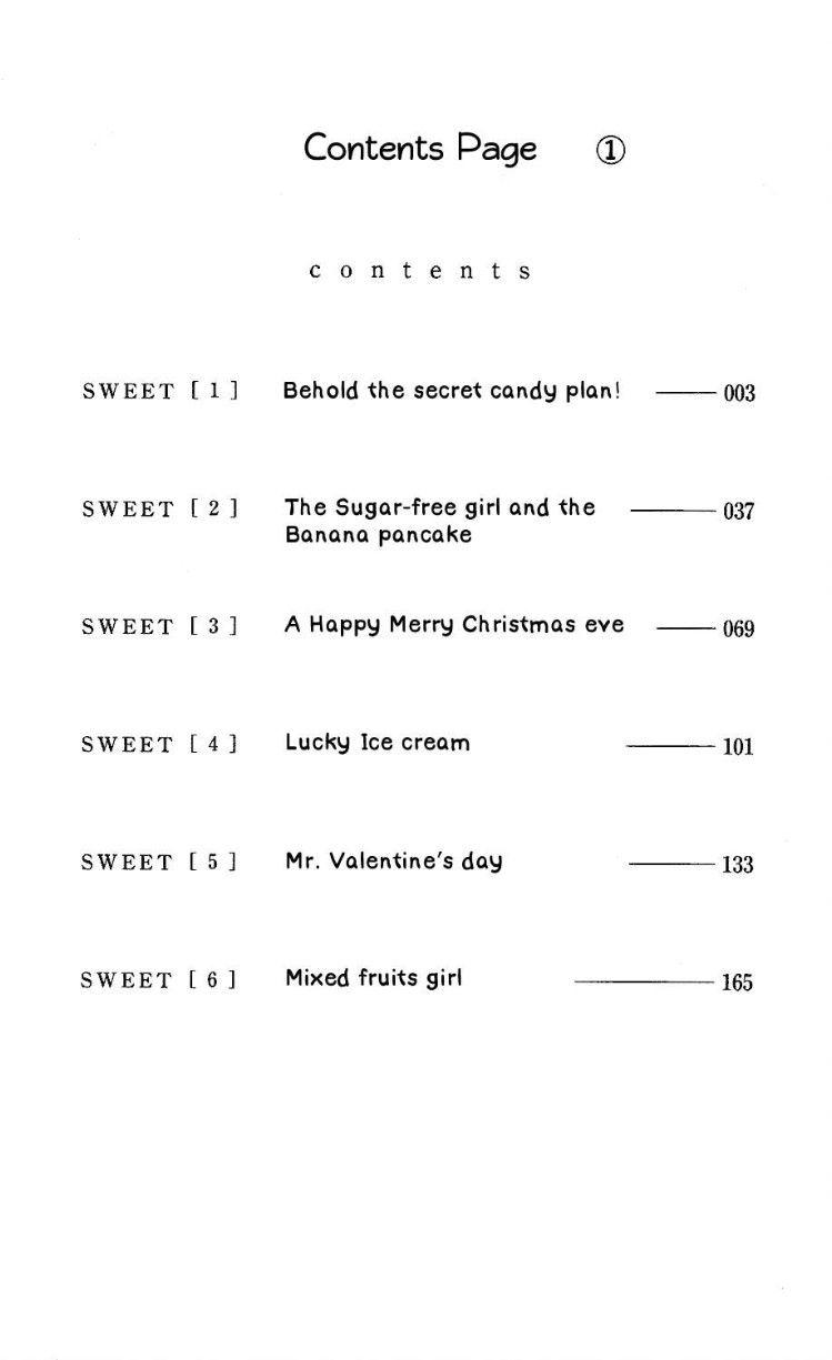 Sugars (YAMAMORI Mika) 1 Page 2
