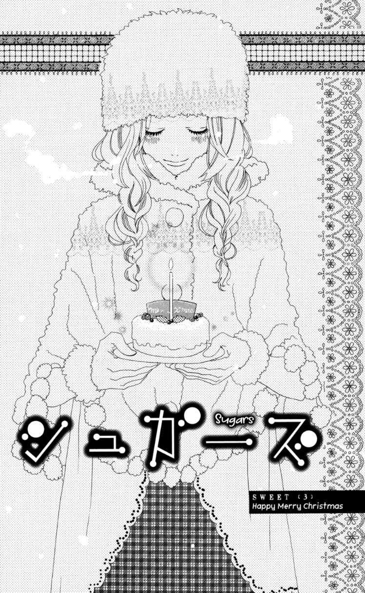 Sugars (YAMAMORI Mika) 3 Page 2