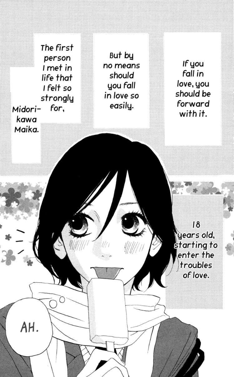 Sugars (YAMAMORI Mika) 4 Page 1