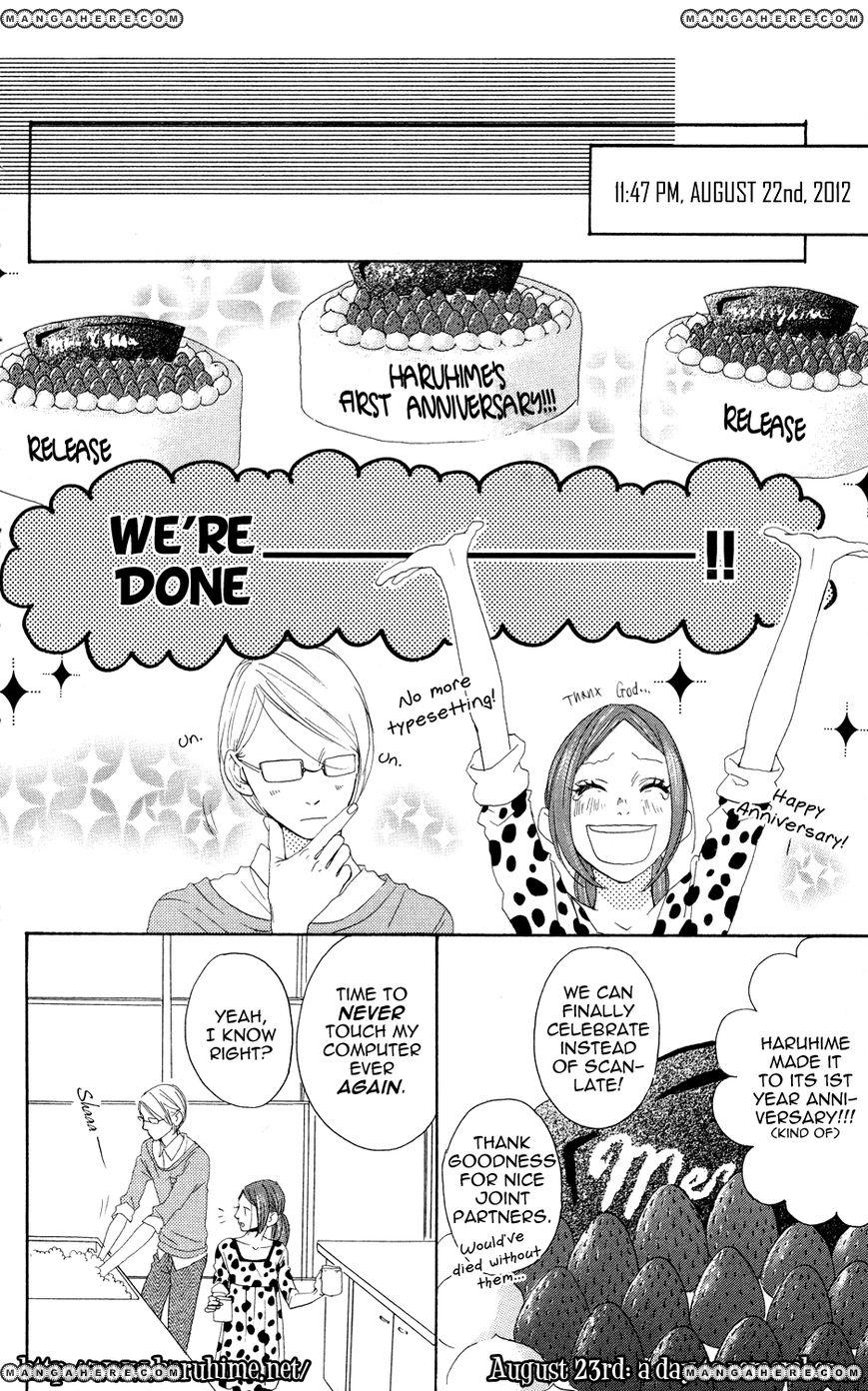 Sugars (YAMAMORI Mika) 5 Page 2
