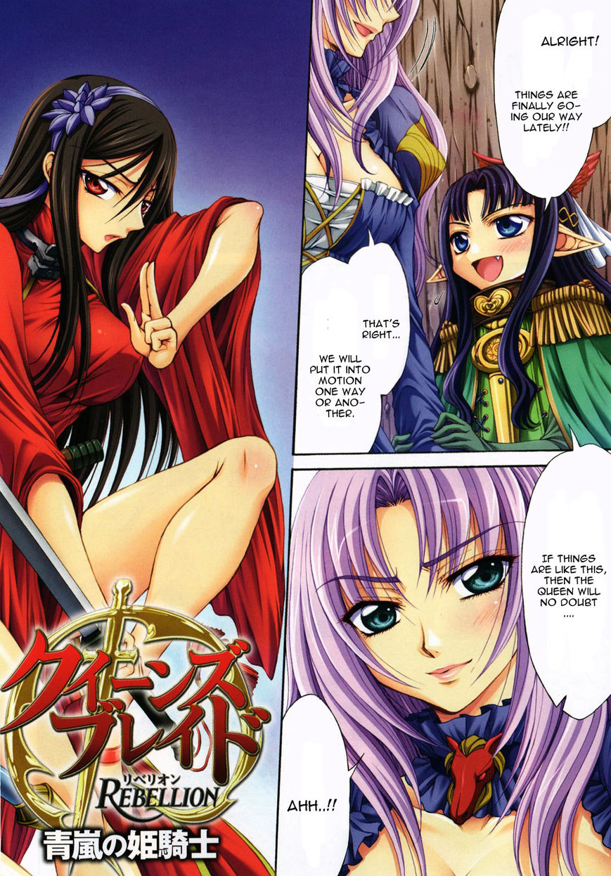 Queen's Blade Rebellion - Aoarashi no Hime Kishi 6 Page 2