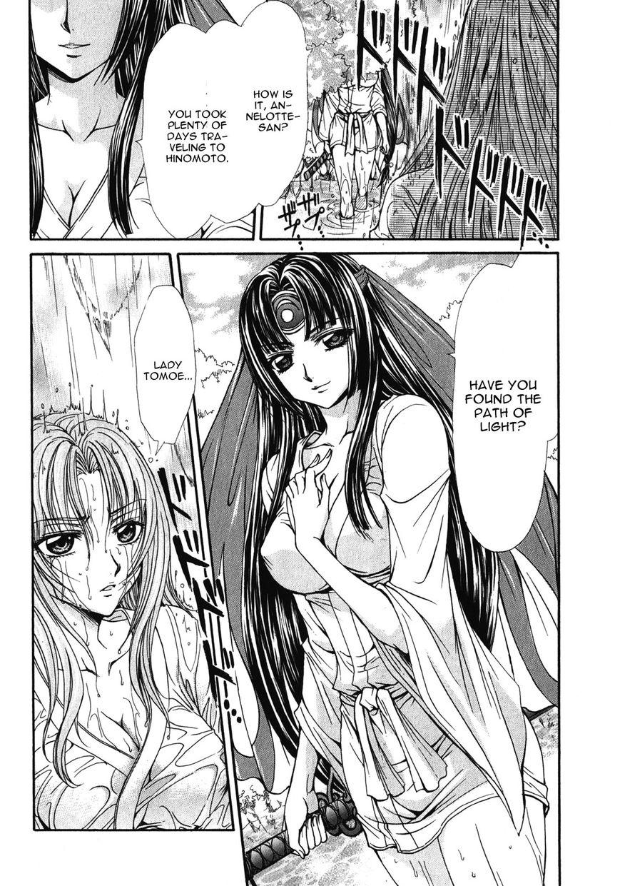 Queen's Blade Rebellion - Aoarashi no Hime Kishi 11 Page 2