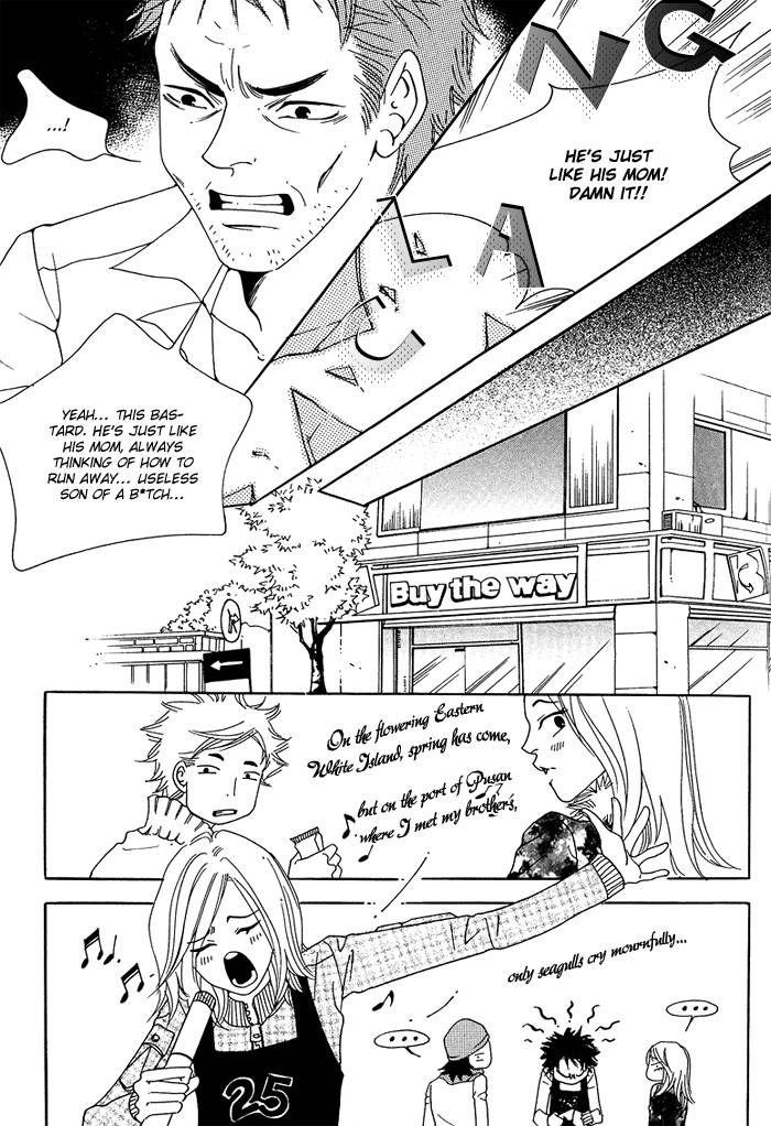 Pure (Dakkang) 4 Page 2