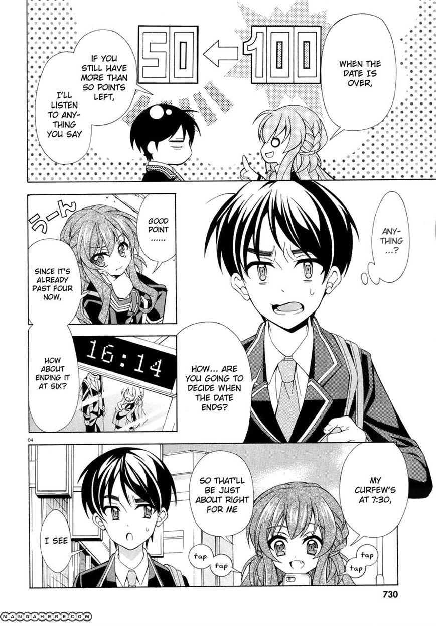 Omae o Otaku ni Shiteyaru kara, Ore o Riajuu ni Shitekure! 5 Page 4