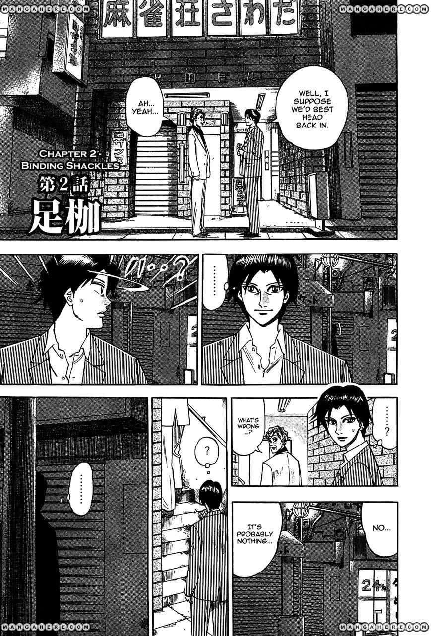 Hero - Gyakkyou no Touhai 2 Page 1