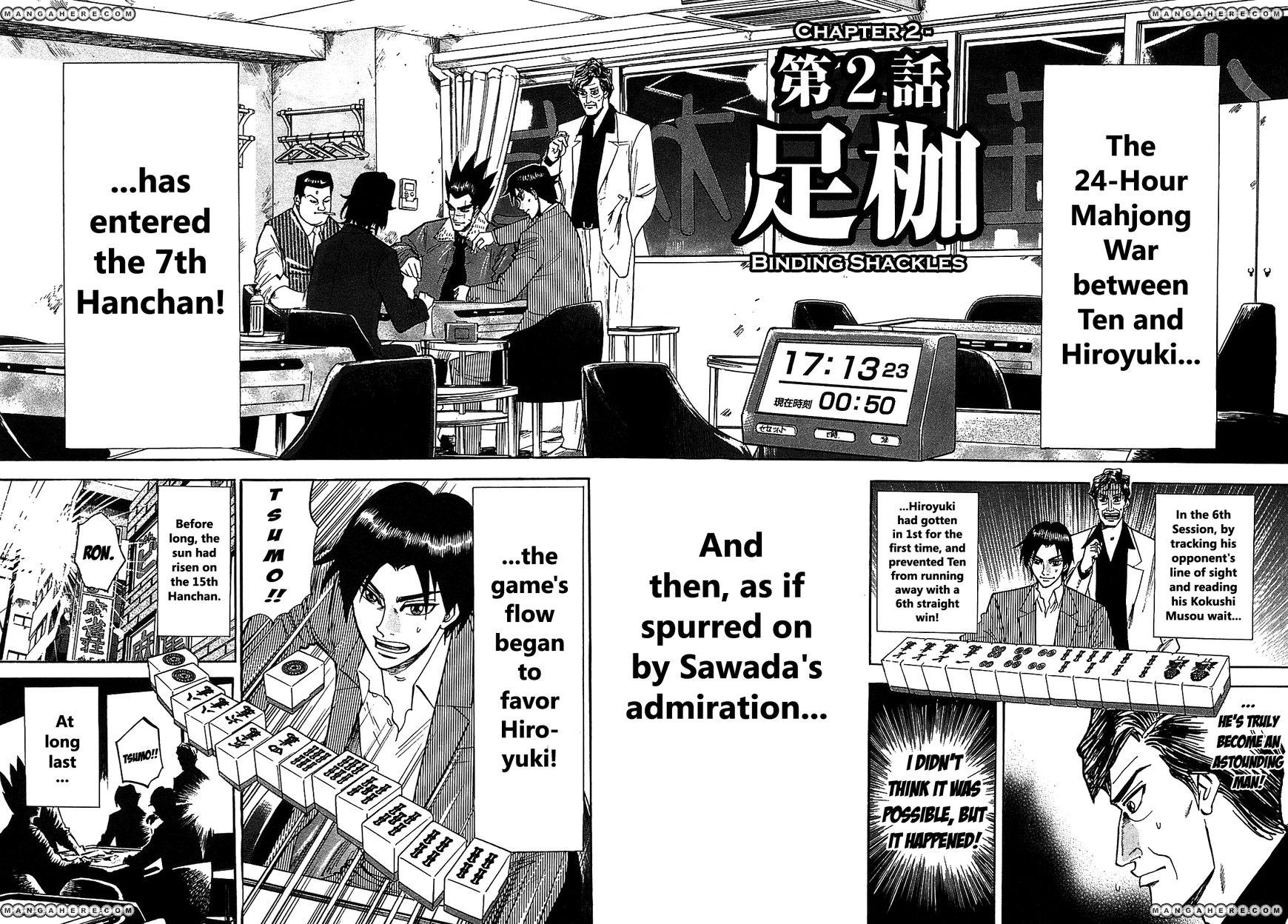 Hero - Gyakkyou no Touhai 2 Page 2