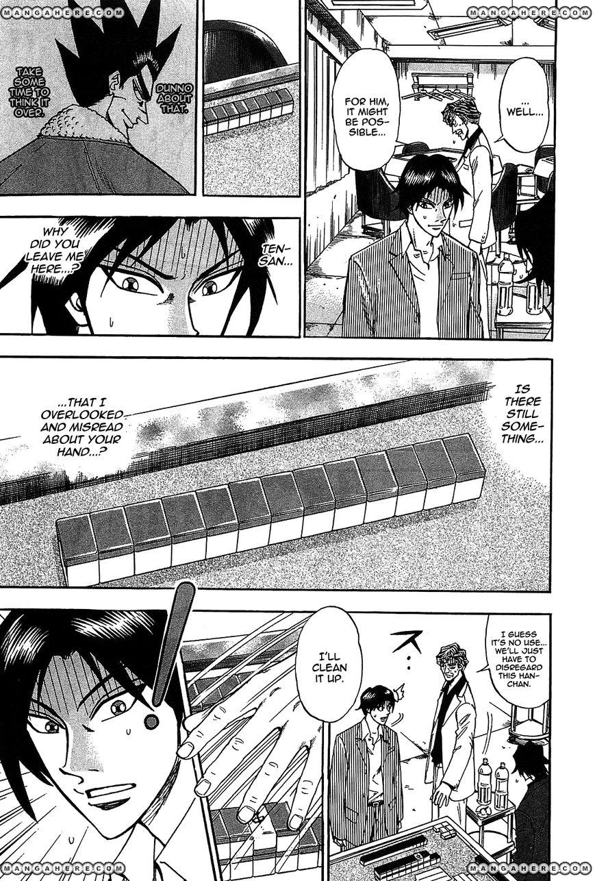 Hero - Gyakkyou no Touhai 7 Page 3