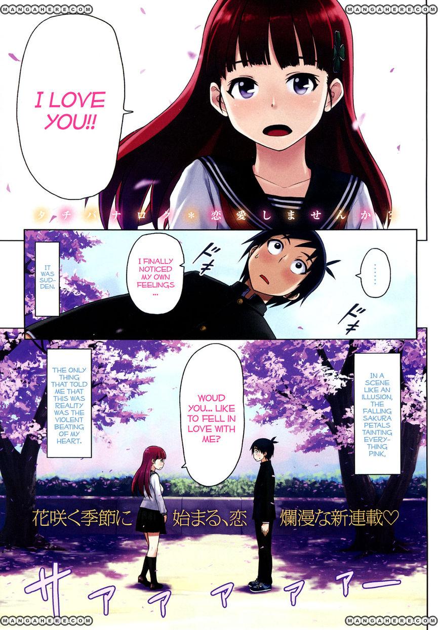 Renai Shimasen ka? 1 Page 2