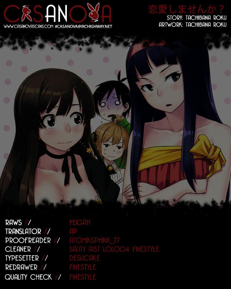 Renai Shimasen ka? 14 Page 1