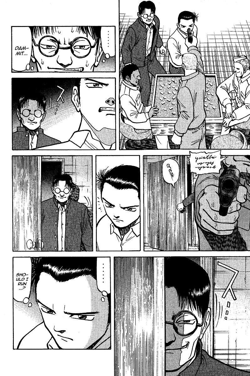 Tetsuya - Jansei to Yobareta Otoko 5 Page 2