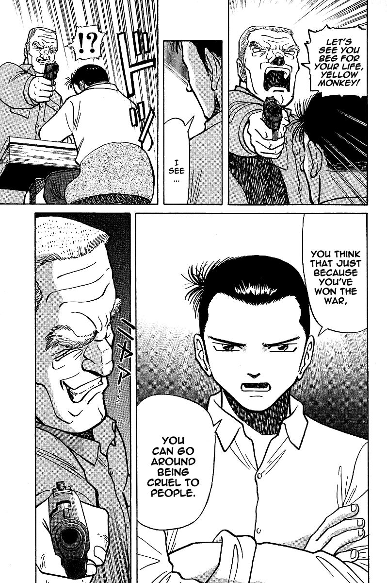 Tetsuya - Jansei to Yobareta Otoko 5 Page 3