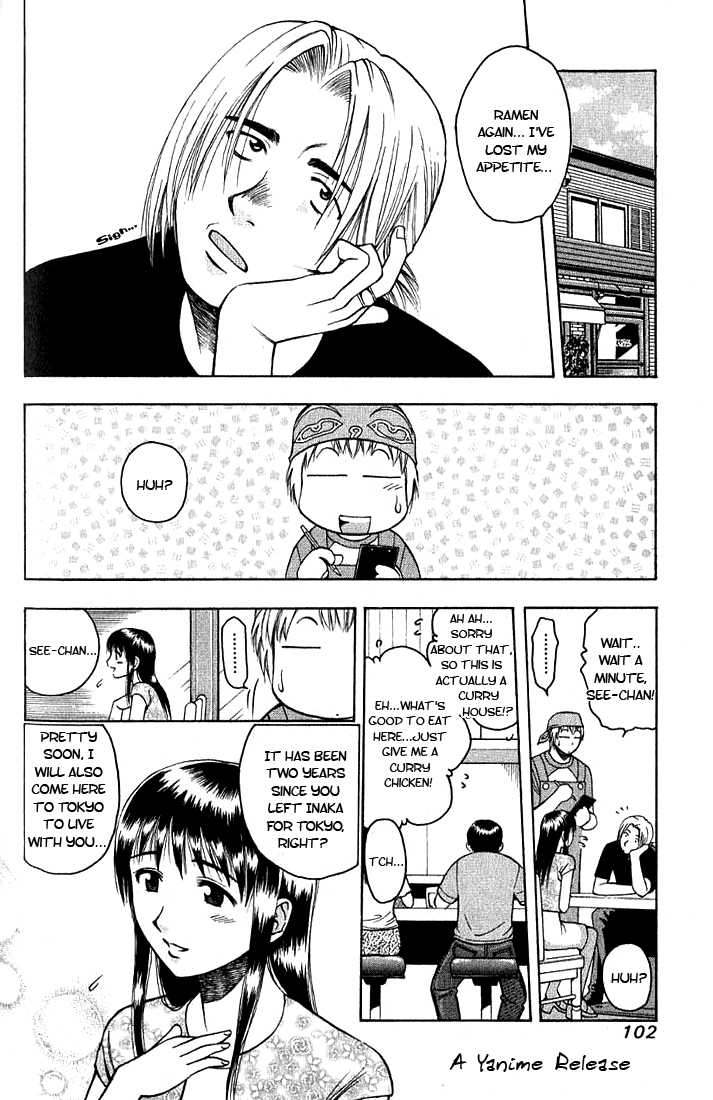 Addicted to Curry 5 Page 2