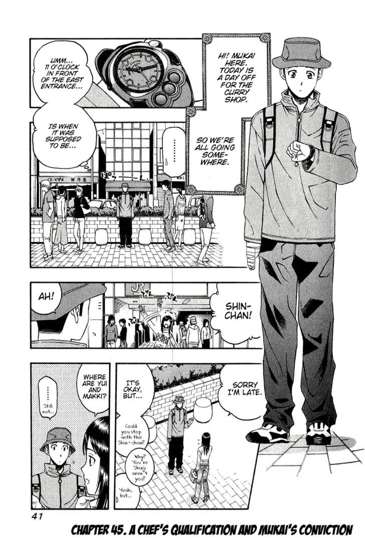 Addicted to Curry 45 Page 2