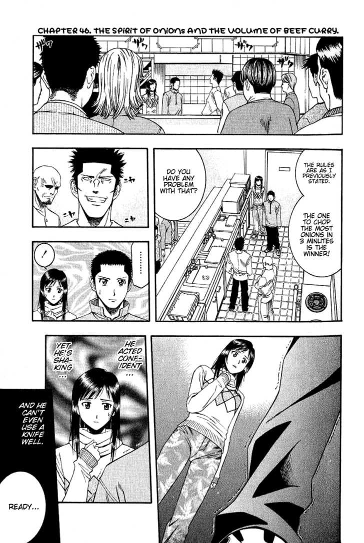 Addicted to Curry 46 Page 1