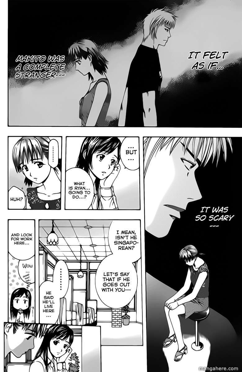 Addicted to Curry 77 Page 2