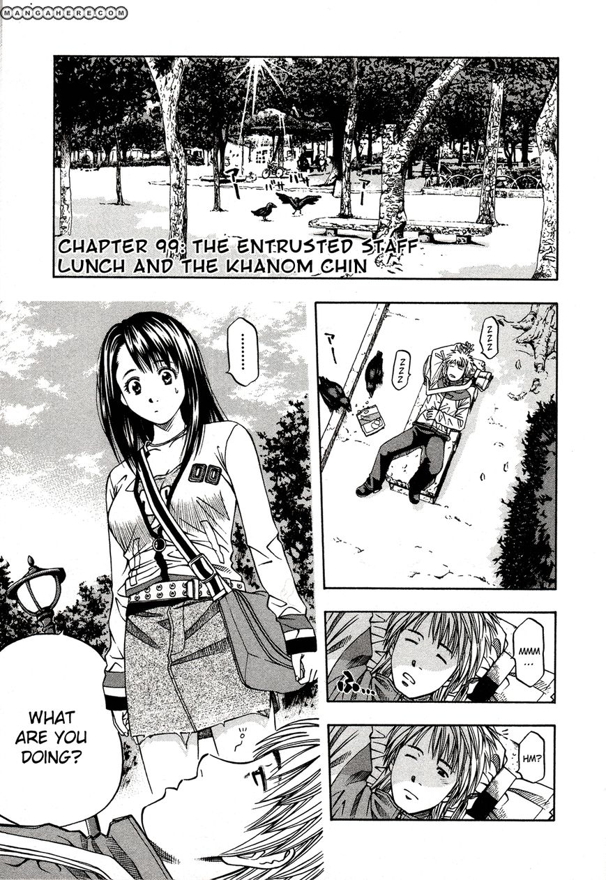 Addicted to Curry 99 Page 1